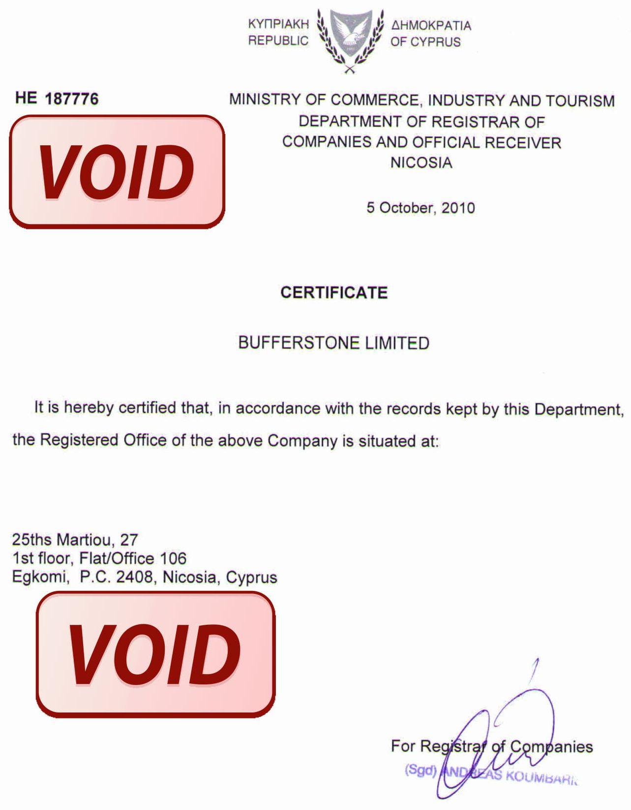 образец сертификата адреса регистрации компании Certificate of registered address Кипр