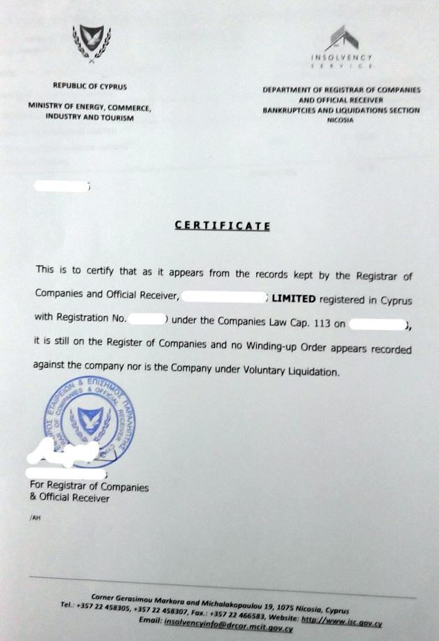 Банкротство юридических лиц на кипре
