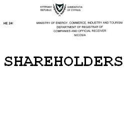 Сертификат акционеров кипрской компании Certificate of shareholders