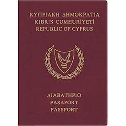Копия паспорта Кипра с Апостиль