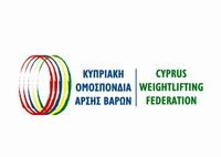 Кипрская федерации тяжелой атлетики / Cyprus Weightlifting Federation