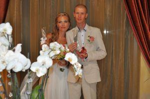 Wedding Eugene and Sergey