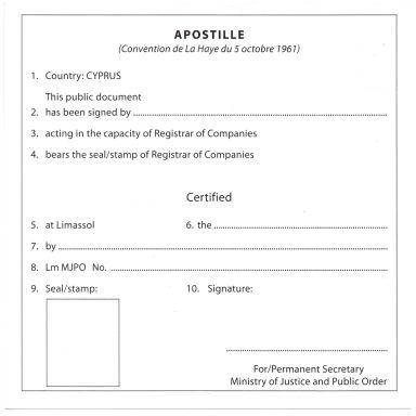 Апостиль Кипр Лимассол Регистратор компаний