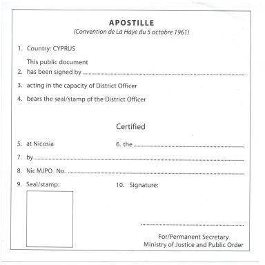 Апостиль Кипр Никосия Дистрикт офицер