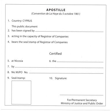 Апостиль Кипр Никосия Регистратор компаний