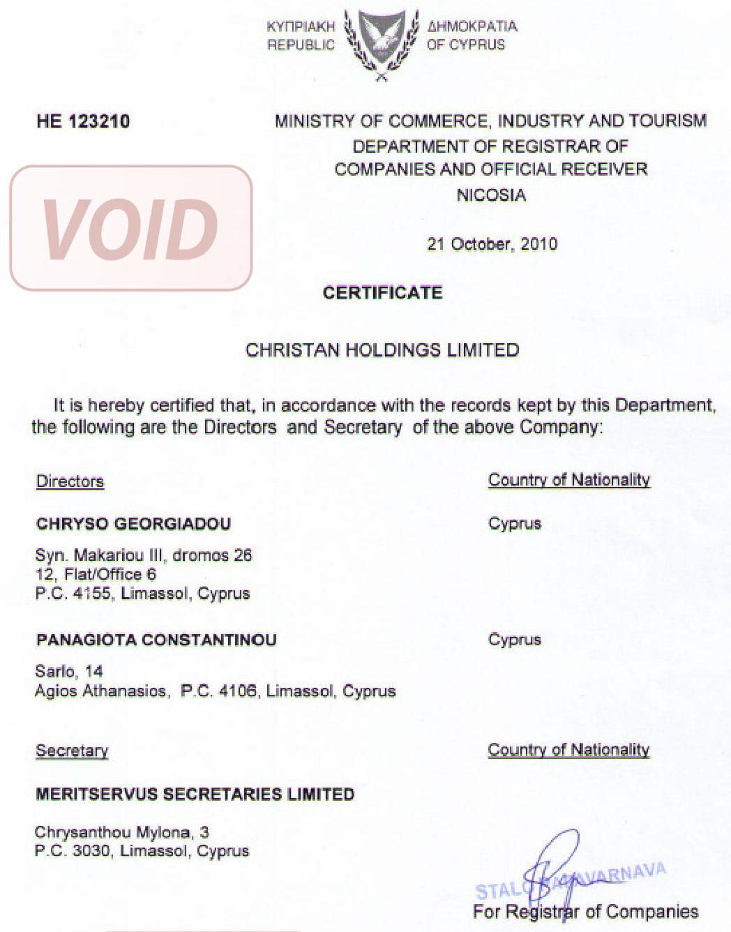 образец сертификата директоров и секретаря компании Certificate of directors and secretary Кипр