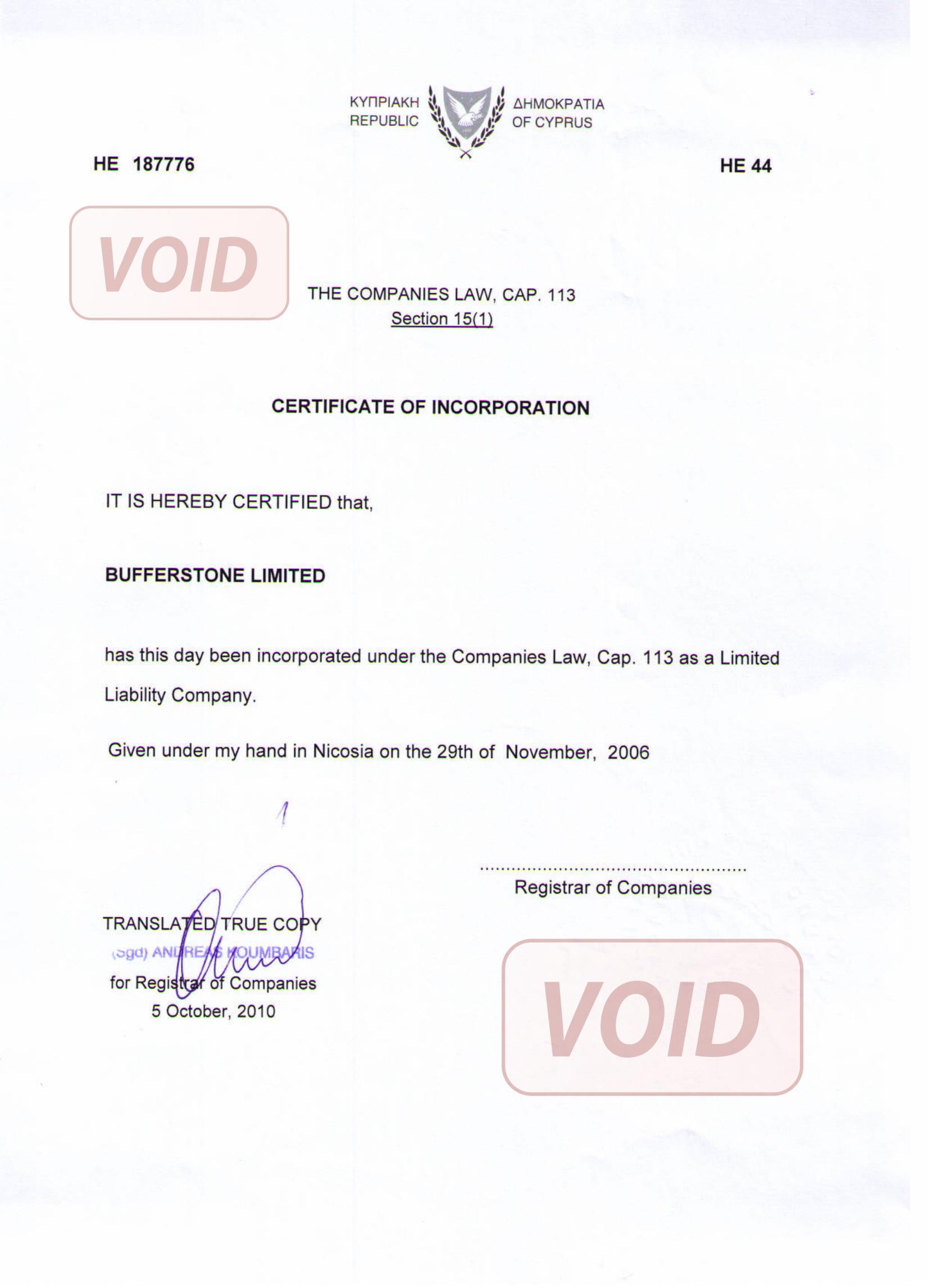 образец сертификата инкорпорации регистрации Certificate of incorporation Кипр