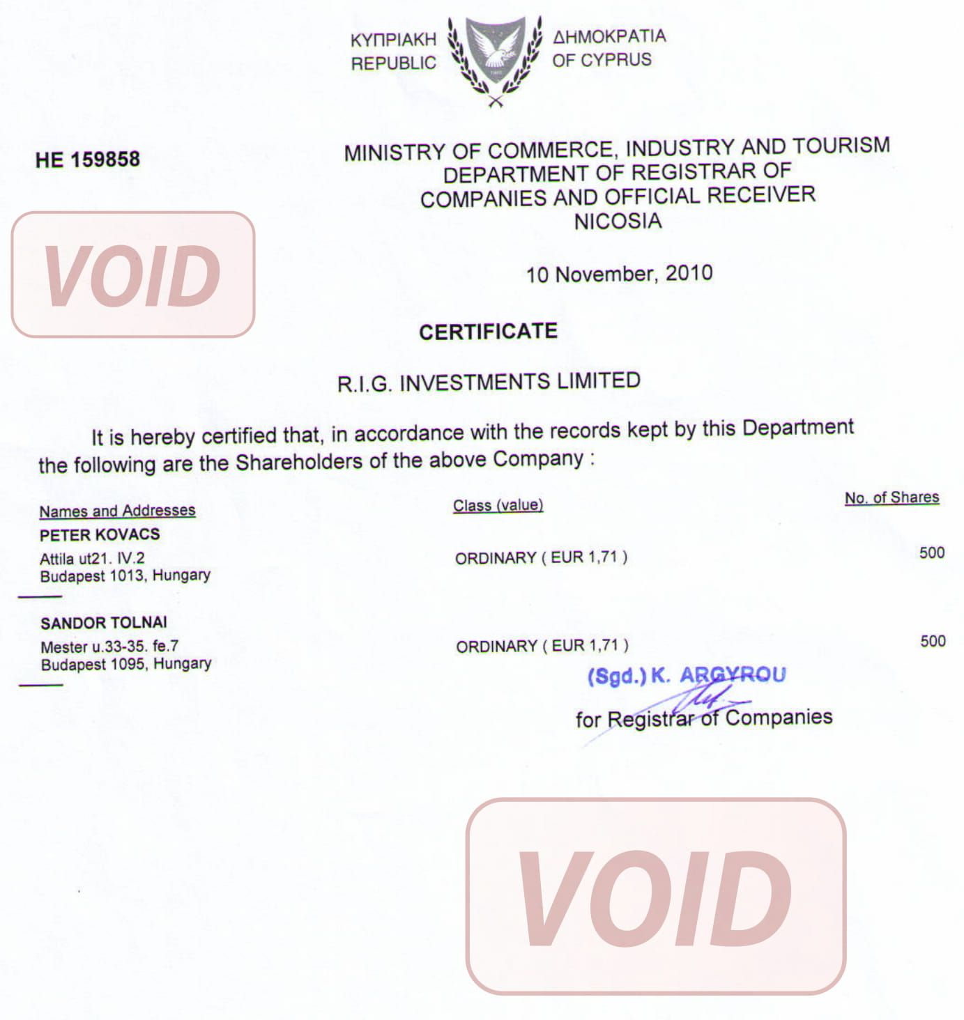образец сертификата акционеров Certificate of shareholders Кипр