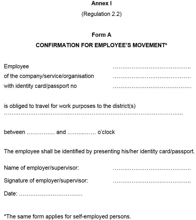 Разрешение от работодателя 2021 на английском языке