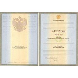 Признание, подтверждение, нострификация диплома на Кипре