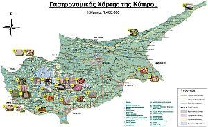 Гастрономическая карта Кипра