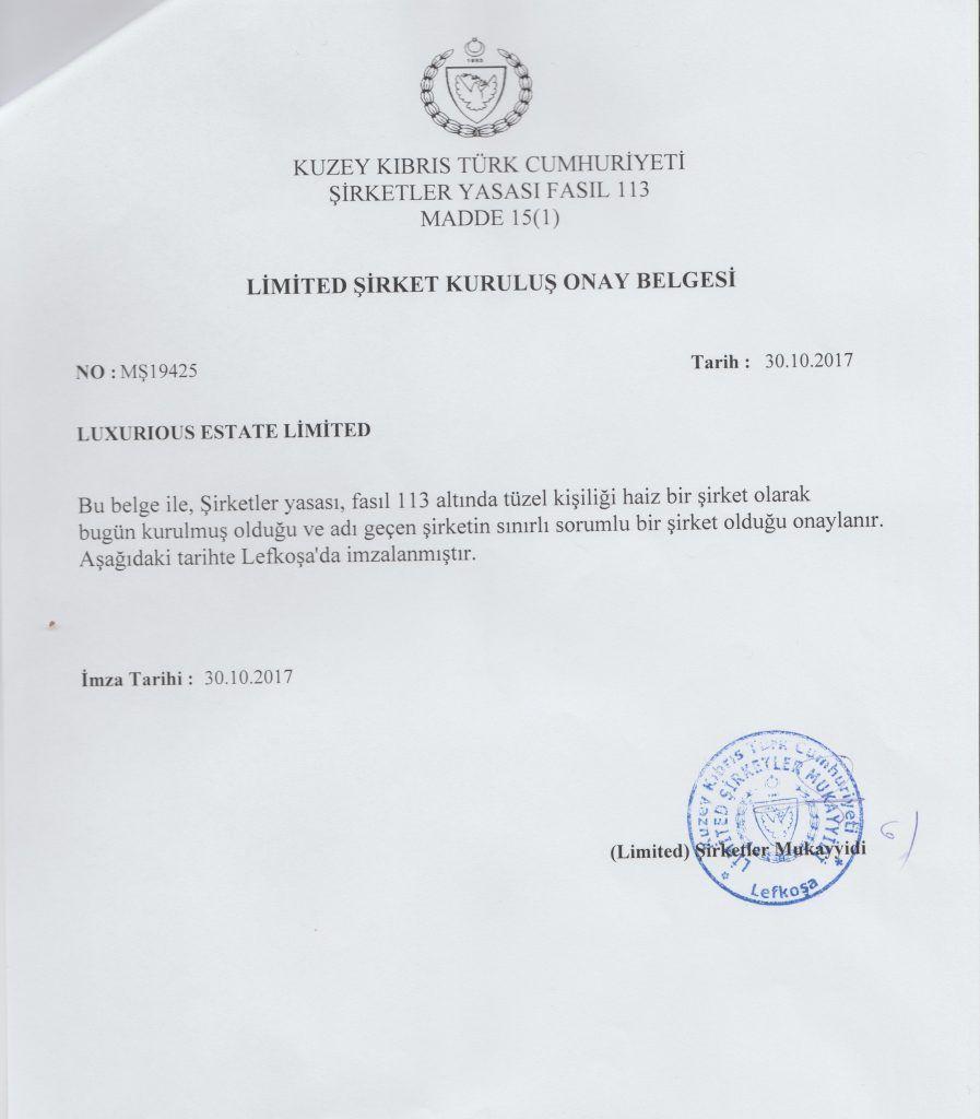 сертификат о регистрации юридического имени компании трск
