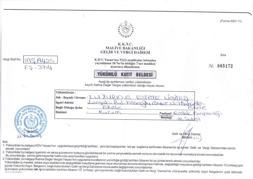 сертификат о регистрации компании в налоговой трск