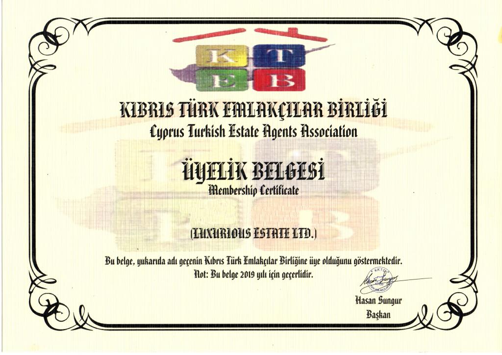 лицензия совета риелторов - сертификат членства в ассоциации риелторов трск
