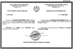 Сертификат о государственной регистрации компании Leverage Investments ltd