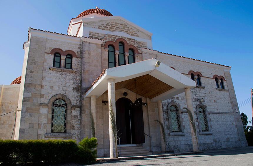 Новая церковь Святой Элеусы в Тримиклини