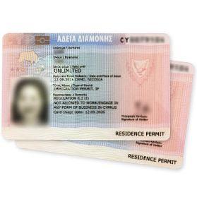 Разрешение на проживание виза Кипр