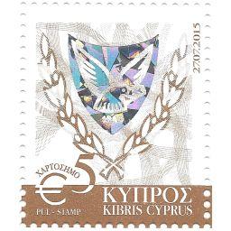 Марка Кипра: Гербовая для Апостиля 5 евро